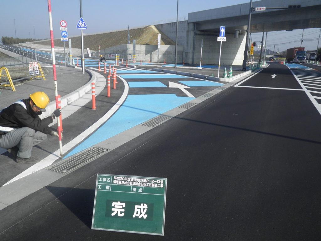 県道飯野松山都城線 金御岳工区 舗装工事 逆走防止対策完成