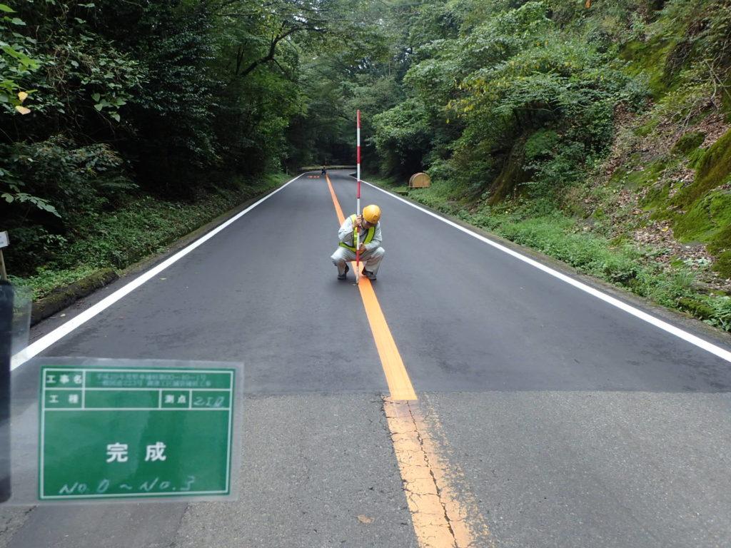 一般国道223号 御池工区 舗装補修工事完成
