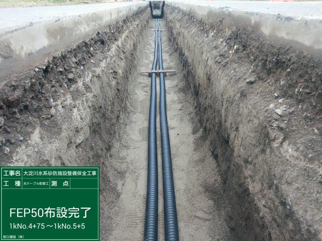 大淀川水系砂防施設設備保全工事