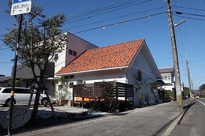 川﨑鮮魚店