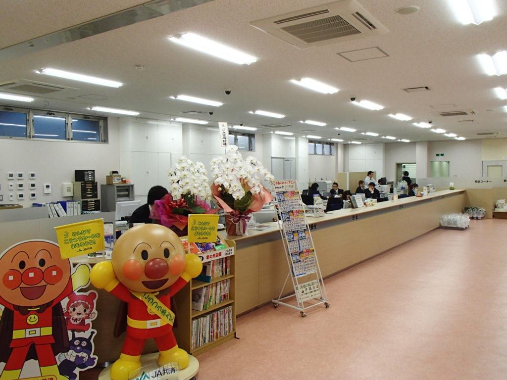 JAえびの市飯野支店新築工事【 受 付 】