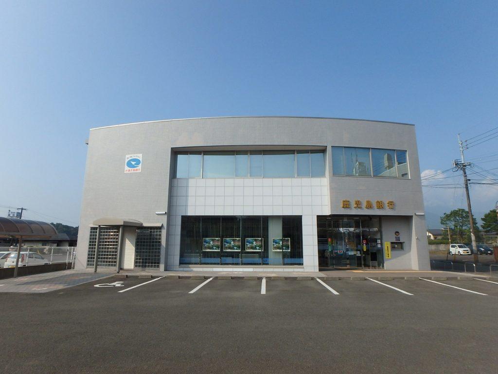 鹿児島銀行小林支店 外壁及び屋上防水等改修工事【正面】
