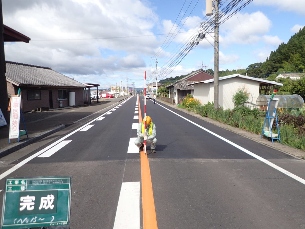 国道221号 坂元工区 舗装補修工事