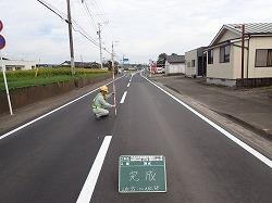 県道京町小林線 上江工区 舗装打換工事(1工区)③完成
