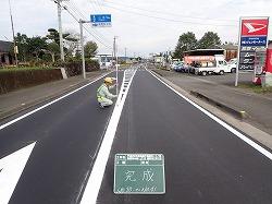 県道京町小林線 上江工区 舗装打換工事(1工区)④完成