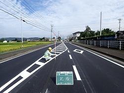 県道京町小林線 上江工区 舗装打換工事(1工区)⑥完成