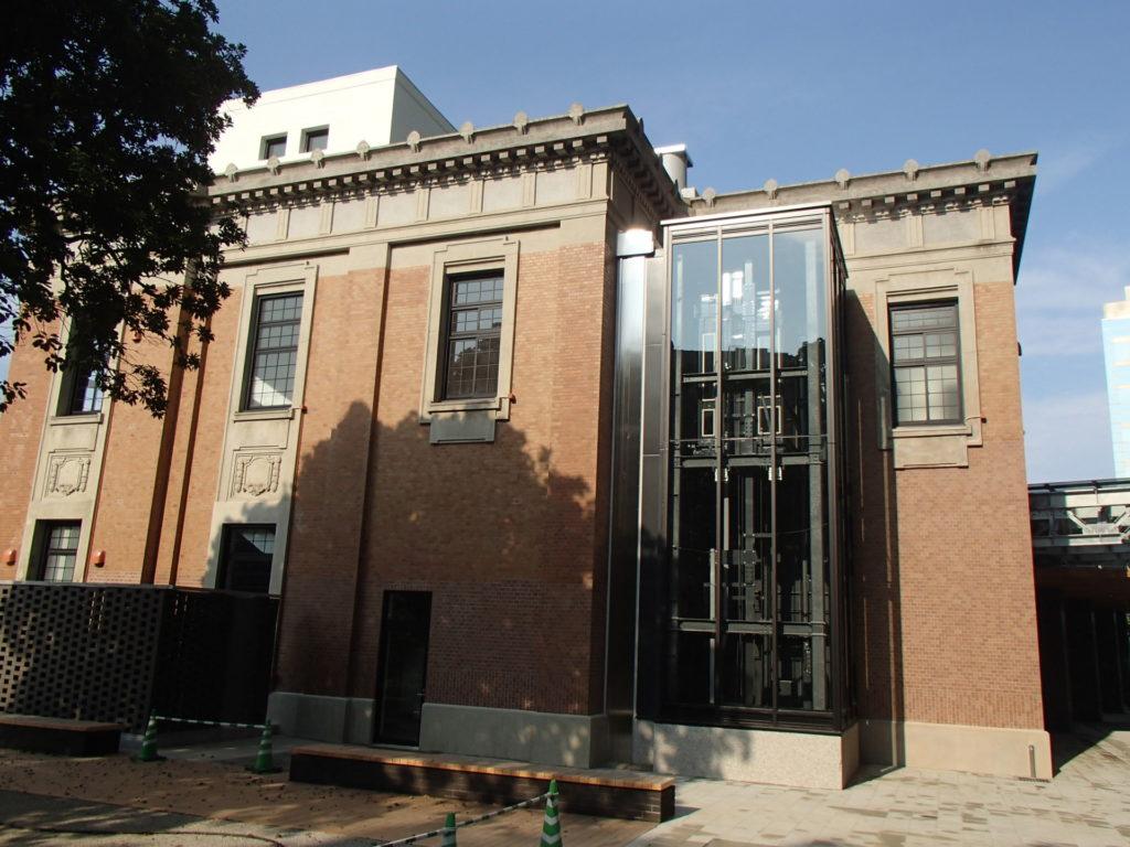令和元年度県庁5号館改修工事(建築)外観 南西面